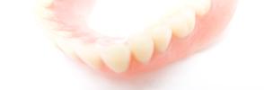 入れ歯の調子が悪い、違和感がある